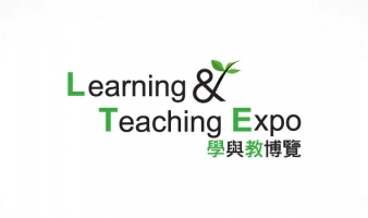 Presenting at Learning & Teaching Expo 2017: Importance of data-driven decision making