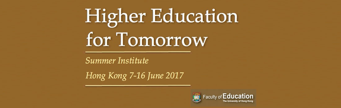 Higher Education Summer Institute