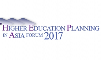 Higher Education Planning in Asia Forum
