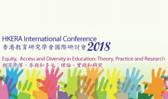 "Joining the discussion on ""Equity, Access, and Diversity in Education"" at HKERA 2018"